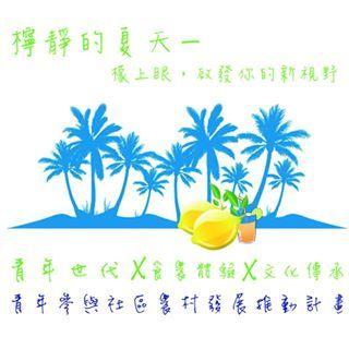 http://rpb73.nsysu.edu.tw/var/file/234/1234/img/3314/531515819.jpg