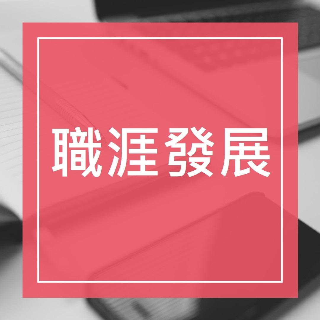 https://rpb73.nsysu.edu.tw/var/file/234/1234/img/3867/937593211.jpg